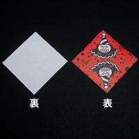 イベント用品・パーティグッズ/抽選用品・抽選グッズ/三角くじ