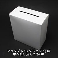 イベント用品・パーティグッズ/抽選用品・抽選グッズ/応募箱