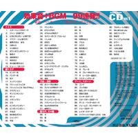 パーティ用品・イベントグッズ/パーティグッズ・雑貨・ゲーム/効果音CD