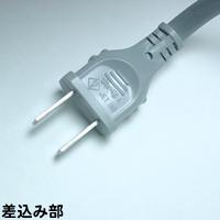 イベント用品・パーティグッズ/提灯・堤燈・ちょうちん/提灯用電気コード