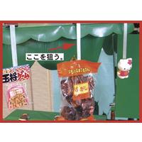 パーティーグッズ・イベント用品/夏祭り・縁日・屋台・露店・模擬店・ゲーム/射的用台