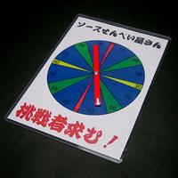 パーティーグッズ・イベント用品/夏祭り・縁日・屋台・露店・模擬店・ゲーム/屋台キット