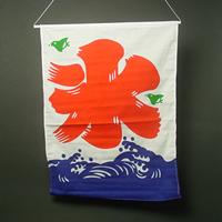 パーティーグッズ・イベント用品/夏祭り・縁日・屋台・露店・模擬店・ゲーム/氷旗