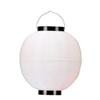 イベント用品・パーティグッズ/提灯・堤燈・ちょうちん/提灯[ちょうちん]ポリ無地丸27cm