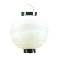 イベント用品・パーティグッズ/提灯・堤燈・ちょうちん/提灯[ちょうちん]紙無地丸30cm