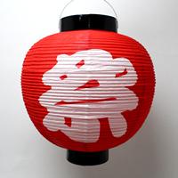 イベント用品・パーティグッズ/提灯・堤燈・ちょうちん/提灯[ちょうちん]紙祭