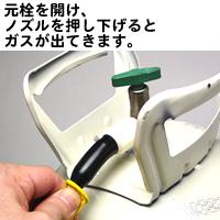 イベント用品・パーティグッズ/風船・ヘリウム/ヘリウムガス使い捨て缶