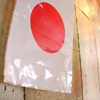 イベントグッズ・パーティ用品/運動会用品・応援グッズ/万国旗