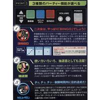 パーティ用品・イベントグッズ/パーティグッズ・雑貨・ゲーム/ビンゴ