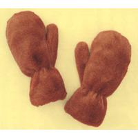 イベント用品・パーティグッズ/着ぐるみ(きぐるみ)/No.19177さる着ぐるみ用手袋