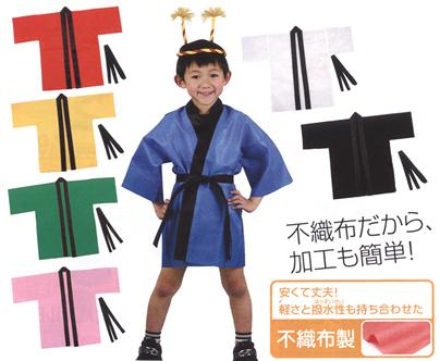 イベントグッズ・パーティ用品/運動会用品・応援グッズ/お遊戯・ダンス