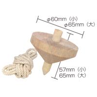 イベント用品・パーティーグッズ/手作りキット・手作りグッズ・子供工作アイテム/木製駒