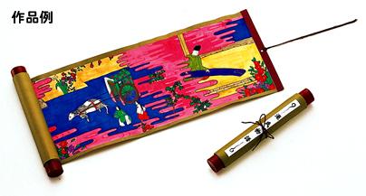 イベント用品・パーティーグッズ/手作りキット・手作りグッズ・子供工作アイテム/お絵描き