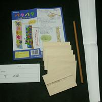 イベント用品・パーティーグッズ/手作りキット・手作りグッズ・子供工作アイテム/工作キット
