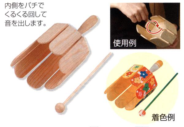 木製楽器 ガラガラ~手作り ... : お絵かき 幼児 : 幼児