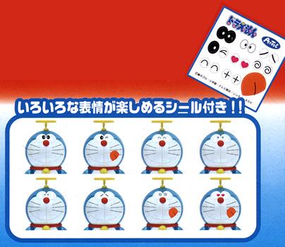 イベント用品・パーティーグッズ/手作りキット・手作りグッズ・子供工作アイテム/実験工作キット