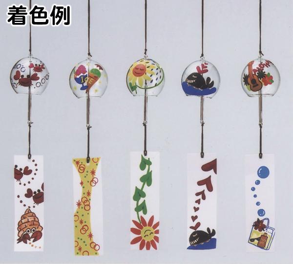 幼児 手作り教材 幼児 : グッズ/手作りキット・手作り ...