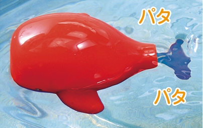 イベント用品・パーティーグッズ/参加賞景品・粗品・来店プレゼント/泳ぐクジラ