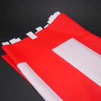 イベントグッズ・パーティ用品/式典用品・催事用品/紅白幕