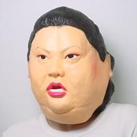 パーティーグッズ・イベントグッズ/変身グッズ・カツラ/リアルゴムマスク